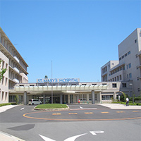 姫路聖マリア病院