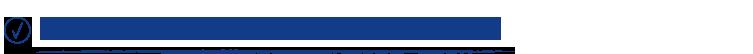 WLB(ワーク・ライフ・バランス)関連事業